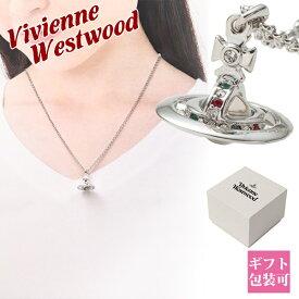 ヴィヴィアンウエストウッド ネックレス viviennewestwood レディース ペンダント プチオーブ PETITE ORB PENDANT シルバー 63020098-W004 752116B/1 正規品 セール ブランド 新品 新作 2020年 ギフト ホワイトデー プレゼント