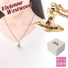 ヴィヴィアンウエストウッド ネックレス viviennewestwood レディース ペンダント プチオーブ PETITE ORB PENDANT ゴールド 63020098-R001 752116B/2 正規品 セール ブランド 新品 新作 2020年 ギフト ホワイトデー プレゼント