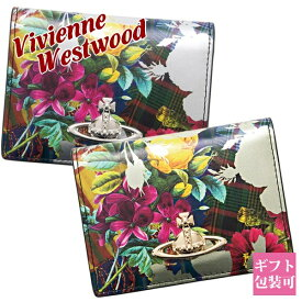 【19日9:59までポイント最大4倍】ヴィヴィアンウエストウッド パスケース 定期入れ レディース 花柄【Vivienne Westwood ヴィヴィアン ウエストウッド カードケース おしゃれ かわいい ブランド 新品 正規品 セール】