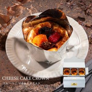 CHEESE CAVERY チーズケーキクラウン (フルーツ/マイルドテイスト) 3個入 宅急便発送 冷凍発送 proper ケーベリー