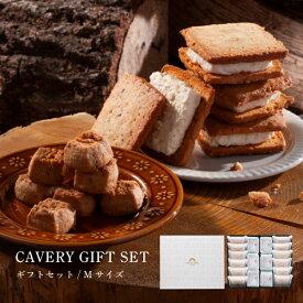 CHEESE CAVERY ギフトセット Mサイズ クッキー 宅急便発送 常温発送 送料無料 Agift ケーベリー
