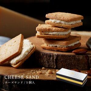 CHEESE CAVERY 熟成チーズサンド 5個入 クッキー 宅急便発送 常温発送 proper ケーベリー