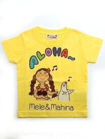 【SALE】Kahiko 公式 《【Kids】メレ&マヒナTシャツ(90cm)》 カヒコ ハワイアン ファッション レディースTシャツ/キッズWEAR 4JM-4608