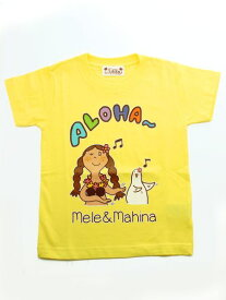 【SALE】Kahiko 公式 《【Kids】メレ&マヒナTシャツ(110cm)》 カヒコ ハワイアン ファッション レディースTシャツ/キッズWEAR 4JM-4609
