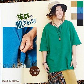チャイハネ 公式 《レゴットメンズTOP》 エスニック アジアン ファッション トップス/メンズ IDS-8435