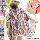 チャイハネ 公式 《スマートカーデ》 エスニック アジアン ファッション カーデ/羽織り IAC-8137