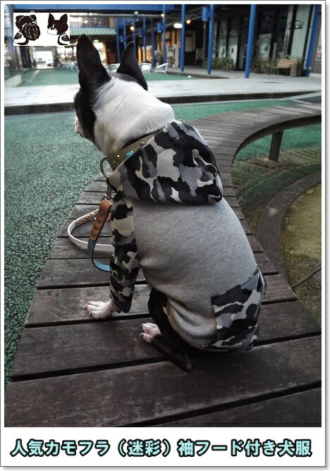 【犬服オリジナル】人気!グレー系カモフラ(迷彩)フード・袖・ポッケ付Tシャツ #犬服通販 #ボストンテリア #フレンチブルドッグ #パグ #ペチャ #小型犬 #トイプードル #チワワ #ヨーキー #マルチーズ