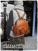 【NEW】牛革がま口リュックsb0061【smtb-TK】【口金】【鞄】【レザー】【大人可愛い】【通勤】【旅行】【雑貨】【カジュアル】【LILY】【レディース】【婦人用女性用】