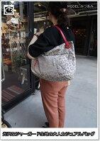 【NEW】WITH大人カジュアルな革付属トートバッグwa310#バッグ通販#手提げ#通勤#通学#ショッピング#雨に強い#大人可愛い#レディース