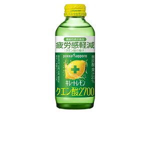 ポッカサッポロ キレートレモンクエン酸2700 155ml ×24本