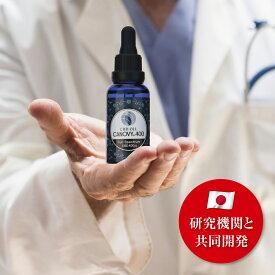 CBDオイル CBD 研究機関と共同開発 国産 日本製 フルスペクトラム MCTオイル おすすめ 初めて 効果 含有量 400mg 30ml oil オイル シービーディー シービーディーオイル カンナビジオール ストレス リラックス 高純度 安心 高齢 女性 ヘンプ ギフト