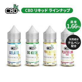 CBD リキッド テルペン CBD 500mg 濃度 1.66% ブロードスペクトラム 電子タバコ VAPE ベイプ CBDfx CBDリキッド CBD 500mg 大容量 30ml