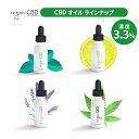 【おすすめ!】CBD オイル CBD 1000mg 濃度 3.3% organiCBD オルガニ CBDオイル 大容量 30ml