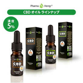 CBD オイル 濃度 5% 500mg フルスペクトラム Pharmahemp ファーマヘンプ CBDオイル 10ml