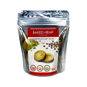 【20%OFFクーポン有】ヘンプ食品/ヘンプクッキー 60g ヘンプキッチン / Hemp Kitchen HEMP COOKIE