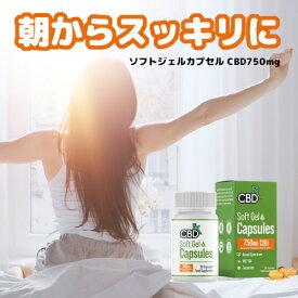 CBD カプセル CBDfx fx 750mg 高濃度 オイル ヘンプオイル MCTオイル MCT ダイエット 腸 腸活 サプリ 腸内 腸活革命 腸活の素 サプリメント 腸内環境 腸活日和 腸内フローラ 腸がすべて CBD Soft Gel Capsule 750mg