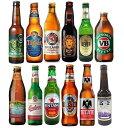 【送料無料】 世界のビール 12本セット! <第9弾> 贈り物 プレゼント 【やまいちオリジナルセット!】【沖縄県は…