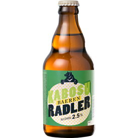 <夏に美味しい限定品!> ベアレン かぼす ラードラ— 2.5% 330ml