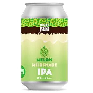 <人気のメロンフレーバー!> ファーイースト メロン ミルクシェイク IPA 6.5% 350ml 缶 NIGHT WATCH PROJECT