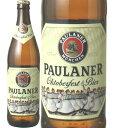 <今年も登場!> パウラナー オクトーバーフェスト ビア 2019 6.0% 500ml ドイツビール メルツェンタイプ