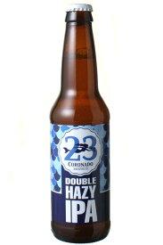 <23周年記念ボトル!> コロナド 23周年 ダブルヘイジー IPA 8.0% 355ml