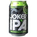 <新ラベル!> ジョーカー IPA (缶タイプ) 5% 330ml <人気に応えて、缶タイプ新登場!>