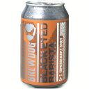 <食事のシメにぴったり!> ブリュードッグ ブラックアイド バリスタ エスプレッソ メープル スタウト (缶) 10.0% 330ml
