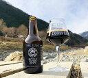 <コラボビール第4弾!コーヒースタウト!> ファーイースト バイシクルコーヒー スタウト ビール 5.5% 330ml