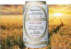 【1ケース(24本)販売】【送料無料!】 ヴェリタスブロイ ノンアルコール ビール (330ml×24本)