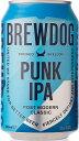 <最安値に挑戦!!> ブリュードッグ パンク IPA (缶) 5.6% 330ml インディアペールエール タイプ スコットランド