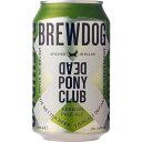 <新デザイン!> 【缶タイプ】 ブリュードッグ デッドポニークラブ (缶) 3.8% 330ml スコットランド