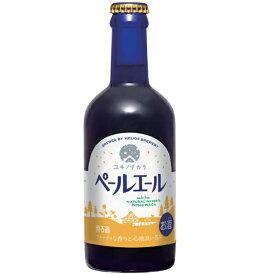 【ケース販売】【送料無料!】 ユキノチカラ ペールエール ビール (300ml×20本)