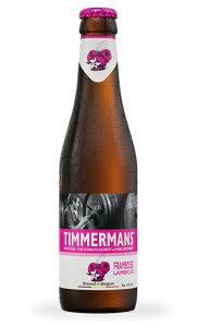 <新ラベル!> ティママン フランボワーズ 4.0% 250ml フルーツ・ランビック ビール