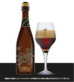【稀少なウイスキー入りビール!】 グーデンカロルス キュベ ヴァン ド ケイゼル ウィスキー インフューズド 11.7% 750ml <限定品>