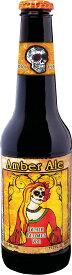 【ドクロのビール!】 デイ オブ ザ デッド アンバーエール 330ml