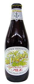 アンカー オールドフォグホーン ビール 8.0% 355ml バーレイワインタイプ アメリカ