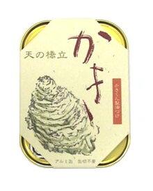 天の橋立 かき燻製油漬 缶詰 105g
