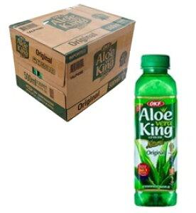 【ケース販売】【送料無料】 アロエベラキング アロエジュース (500mlx20本入) 1ケース