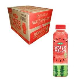 【ケース販売】【送料無料】 アロエキング アロエ入り ウォーターメロン ジュース (500mlx20本入) 1ケース