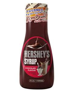 【バラ】 ハーシー チョコレートシロップ 260g hershey's