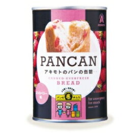 <しっとり美味しいパンの缶詰!> PANCAN (パンキャン) ストロベリー味 100g アキモト パンの缶詰 非常食 備蓄 保存食 <賞味期限2023年4月の製品>