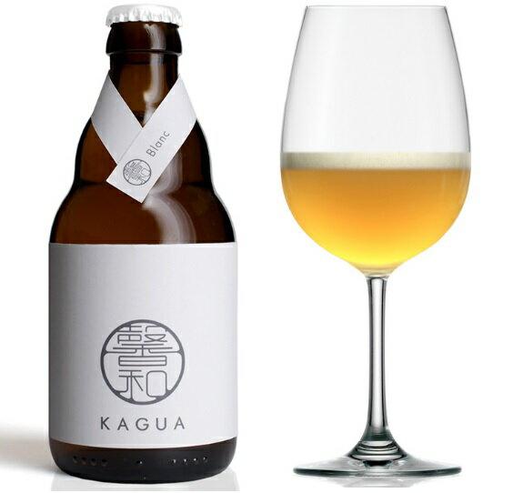 【最上級の和ビール!】馨和(かぐあ)KAGUA Blanc (白) 8.0% 330ml