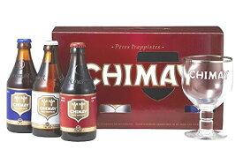 【父の日ギフト!】 <ベルギー修道院ビール飲み比べ!> シメイ トライアルセット (レッド・ブルー・ホワイト330ml 各1本、専用グラス付き)