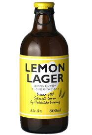 【爽やかなレモンの国産クラフトビール!】 瀬戸内 レモンラガー ビール 5.0% 300ml
