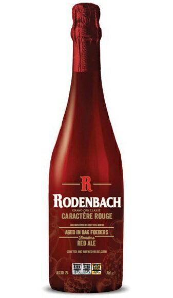 <世界一のフルーツビール!>【2017年、新ボトル!】 ローデンバッハ キャラクテール ルージュ 7.0% / 750ml / フランダース・レッドビール / ベルギー