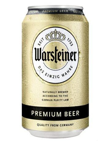 ヴァルシュタイナー (缶)4.8% 330ml 【ビールの本場ドイツでもトップクラスのブランド!】