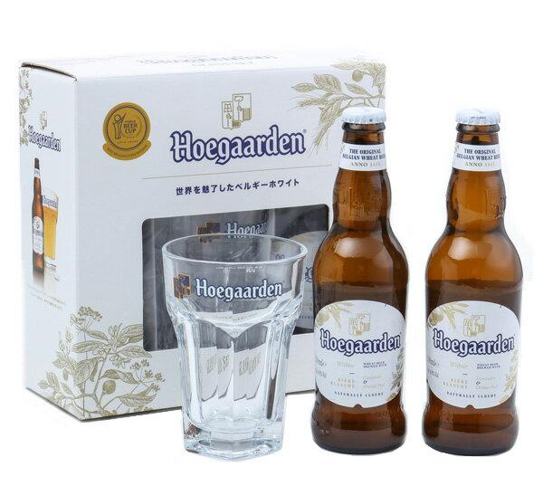 ヒューガルデン ホワイト 2本+専用グラスセット