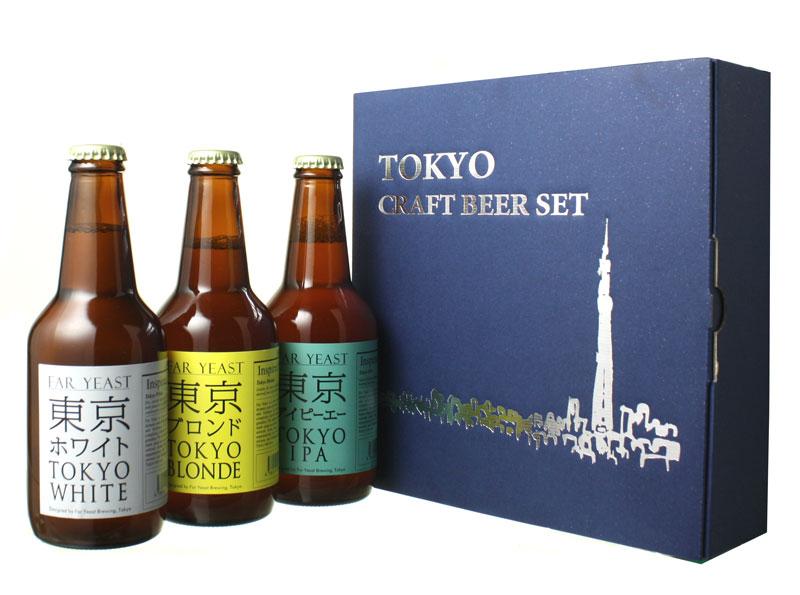 【当店オリジナル、ギフトセット!】 東京 クラフトビール 飲み比べ3本セット (330ml×3本)