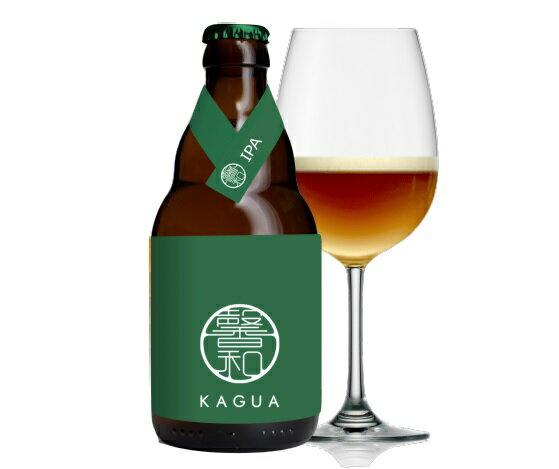 【緑のかぐあ、新登場!】 馨和 (かぐあ) IPA (緑) 7.0% 330ml