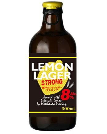 【8%の濃厚ストロングタイプ!】 瀬戸内レモンラガー ストロング ビール 8.0% 300ml 【限定品】